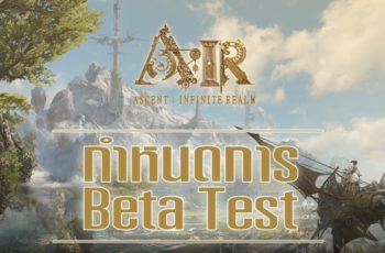 A:IR Ascent: Infinite Realm BETA dispo le 25/04/2019 en asie !